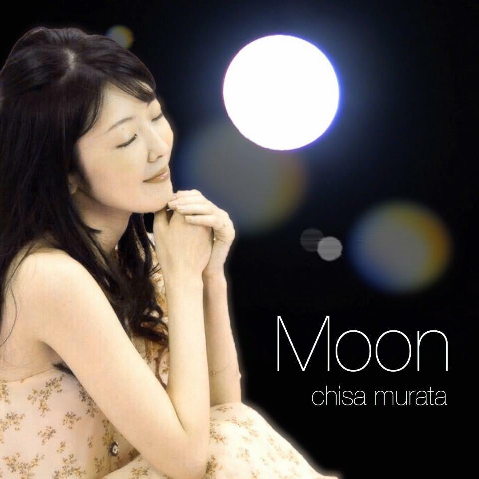 お月さま/Moon,先行発売🌕フルムーン♪