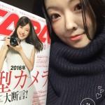 【12/19発売CAPA】山岸伸先生撮影にて村田千沙が雑誌掲載!