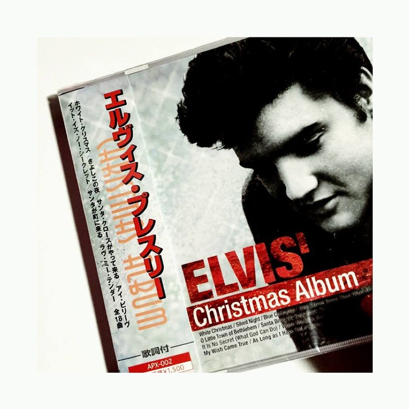 クリスマスにエルヴィス・プリスリー♪