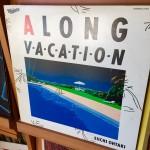 アナログレコード,プレイヤー/大滝詠一さん『A LONG VACATION』
