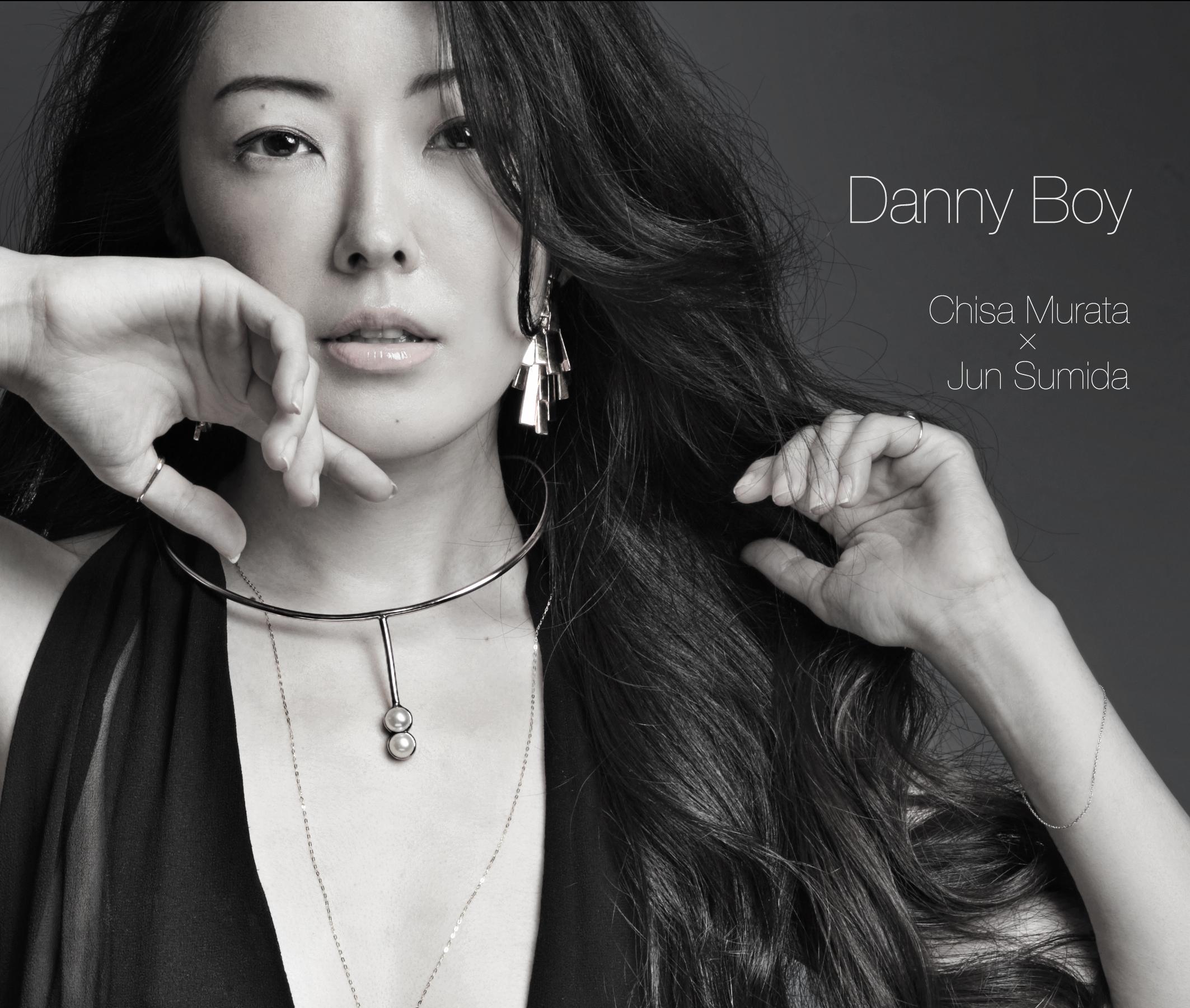 2016年元日・Danny Boy/村田千沙✕角田順をiTunesで発売開始♪