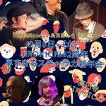 2016年12月8日JIROKICHI/LIVE