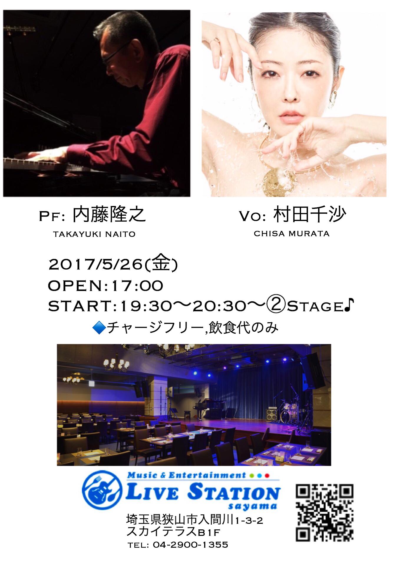 2017/5/26LIVE STATION sayamaおこしやす〜♪