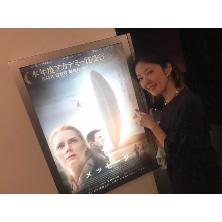 映画 「メッセージ」映画館へ〜