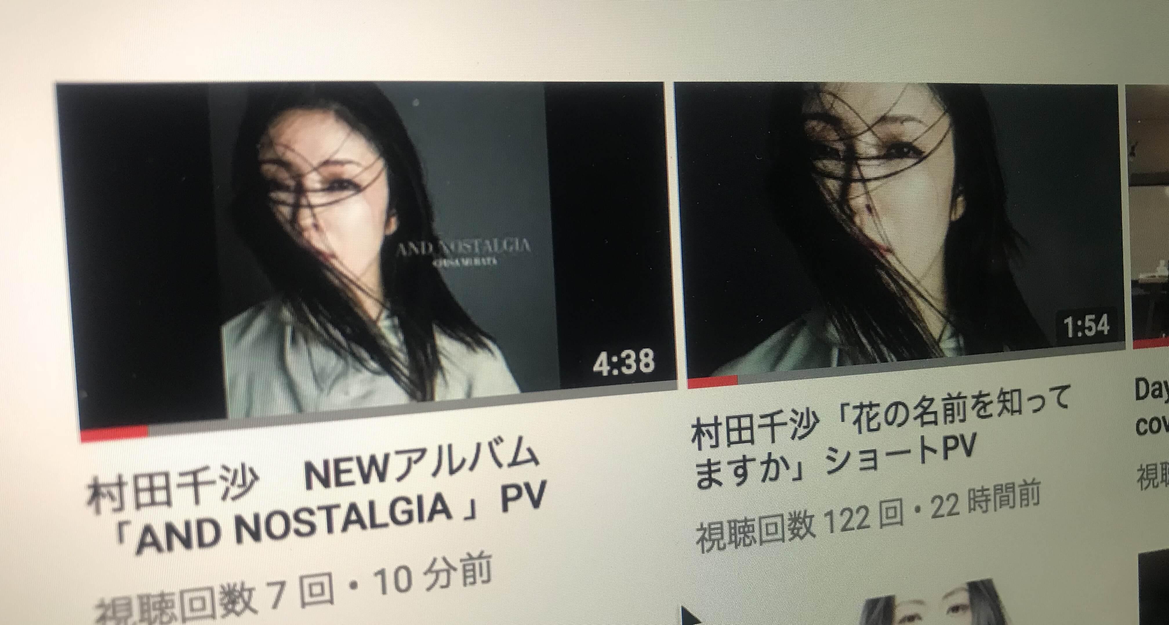 newアルバム「AND NOSTALGIA」全曲ショートPV公開